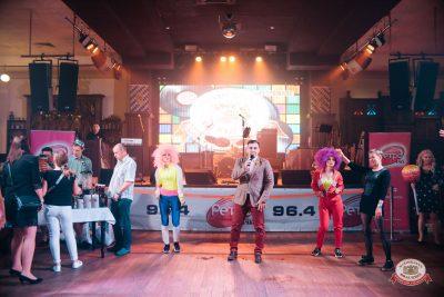 Вечеринка «Ретро FM», 15 июня 2019 - Ресторан «Максимилианс» Челябинск - 0003