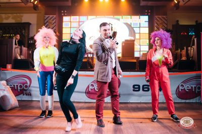 Вечеринка «Ретро FM», 15 июня 2019 - Ресторан «Максимилианс» Челябинск - 0004