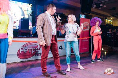 Вечеринка «Ретро FM», 15 июня 2019 - Ресторан «Максимилианс» Челябинск - 0005