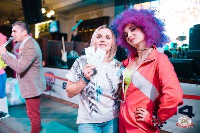 Вечеринка «Ретро FM», 15 июня 2019 - Ресторан «Максимилианс» Челябинск - 0006
