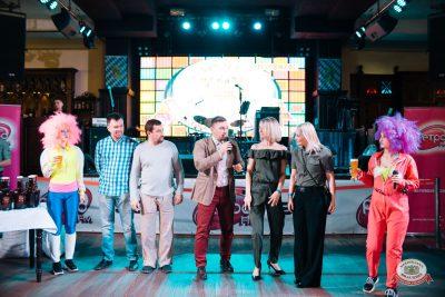 Вечеринка «Ретро FM», 15 июня 2019 - Ресторан «Максимилианс» Челябинск - 0008