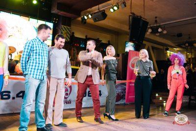 Вечеринка «Ретро FM», 15 июня 2019 - Ресторан «Максимилианс» Челябинск - 0010
