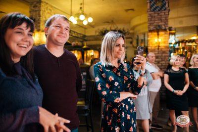 Вечеринка «Ретро FM», 15 июня 2019 - Ресторан «Максимилианс» Челябинск - 0013