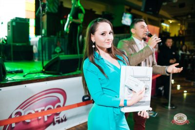 Вечеринка «Ретро FM», 15 июня 2019 - Ресторан «Максимилианс» Челябинск - 0015
