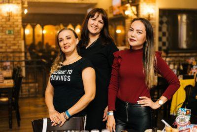 Вечеринка «Ретро FM», 15 июня 2019 - Ресторан «Максимилианс» Челябинск - 0021