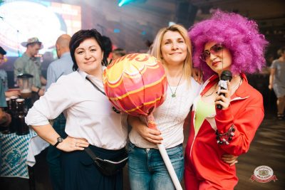 Вечеринка «Ретро FM», 15 июня 2019 - Ресторан «Максимилианс» Челябинск - 0031