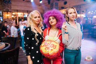 Вечеринка «Ретро FM», 15 июня 2019 - Ресторан «Максимилианс» Челябинск - 0032