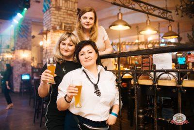 Вечеринка «Ретро FM», 15 июня 2019 - Ресторан «Максимилианс» Челябинск - 0034