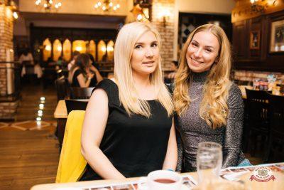 Вечеринка «Ретро FM», 15 июня 2019 - Ресторан «Максимилианс» Челябинск - 0035