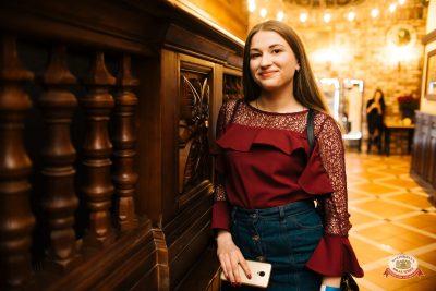 Вечеринка «Ретро FM», 15 июня 2019 - Ресторан «Максимилианс» Челябинск - 0037