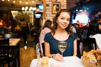 Вечеринка «Ретро FM», 15 июня 2019 - Ресторан «Максимилианс» Челябинск - 0041