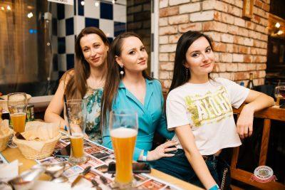 Вечеринка «Ретро FM», 15 июня 2019 - Ресторан «Максимилианс» Челябинск - 0043