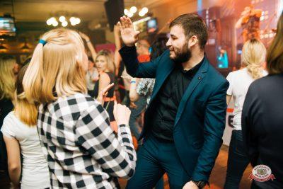 Вечеринка «Ретро FM», 15 июня 2019 - Ресторан «Максимилианс» Челябинск - 0046