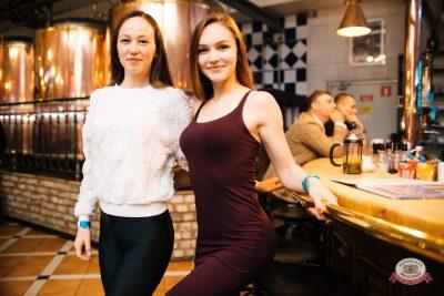 Вечеринка «Ретро FM», 15 июня 2019 - Ресторан «Максимилианс» Челябинск - 0049