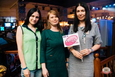 Вечеринка «Ретро FM», 15 июня 2019 - Ресторан «Максимилианс» Челябинск - 0052