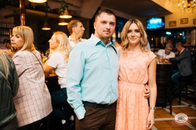 Вечеринка «Ретро FM», 15 июня 2019 - Ресторан «Максимилианс» Челябинск - 0056