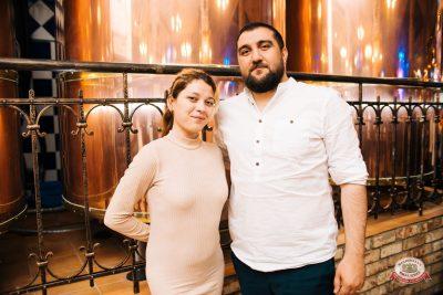 Вечеринка «Ретро FM», 15 июня 2019 - Ресторан «Максимилианс» Челябинск - 0060