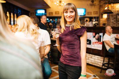 Вечеринка «Ретро FM», 15 июня 2019 - Ресторан «Максимилианс» Челябинск - 0062