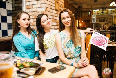 Вечеринка «Ретро FM», 15 июня 2019 - Ресторан «Максимилианс» Челябинск - 0063