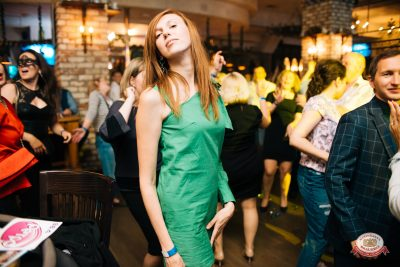 Вечеринка «Ретро FM», 15 июня 2019 - Ресторан «Максимилианс» Челябинск - 0065