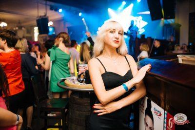 Вечеринка «Ретро FM», 15 июня 2019 - Ресторан «Максимилианс» Челябинск - 0067