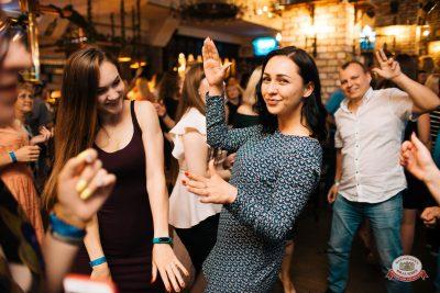 Вечеринка «Ретро FM», 15 июня 2019 - Ресторан «Максимилианс» Челябинск - 0068