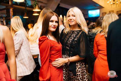 Вечеринка «Ретро FM», 15 июня 2019 - Ресторан «Максимилианс» Челябинск - 0072