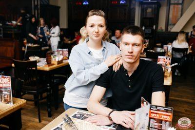 Группа «Звери», 19 июня 2019 - Ресторан «Максимилианс» Челябинск - 0063