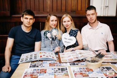 Группа «Звери», 19 июня 2019 - Ресторан «Максимилианс» Челябинск - 0064