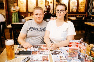 Группа «Звери», 19 июня 2019 - Ресторан «Максимилианс» Челябинск - 0066