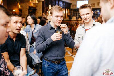 Группа «Звери», 19 июня 2019 - Ресторан «Максимилианс» Челябинск - 0067