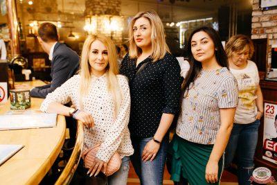 Группа «Звери», 19 июня 2019 - Ресторан «Максимилианс» Челябинск - 0072