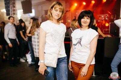 Группа «Звери», 19 июня 2019 - Ресторан «Максимилианс» Челябинск - 0075