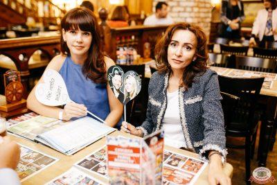 Группа «Звери», 19 июня 2019 - Ресторан «Максимилианс» Челябинск - 0076
