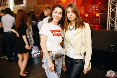Группа «Звери», 19 июня 2019 - Ресторан «Максимилианс» Челябинск - 0077