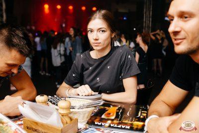Группа «Звери», 19 июня 2019 - Ресторан «Максимилианс» Челябинск - 0078
