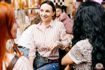 Группа «Звери», 19 июня 2019 - Ресторан «Максимилианс» Челябинск - 0085