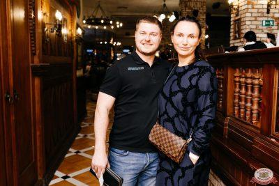 Группа «Звери», 19 июня 2019 - Ресторан «Максимилианс» Челябинск - 0088