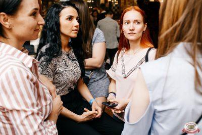 Группа «Звери», 19 июня 2019 - Ресторан «Максимилианс» Челябинск - 0094