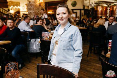 Группа «Звери», 19 июня 2019 - Ресторан «Максимилианс» Челябинск - 0098