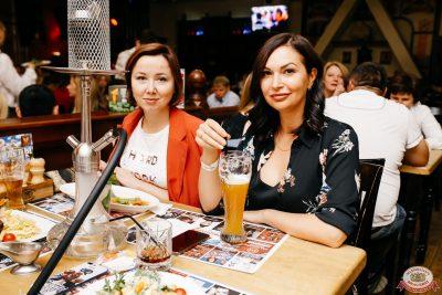Группа «Звери», 19 июня 2019 - Ресторан «Максимилианс» Челябинск - 0100