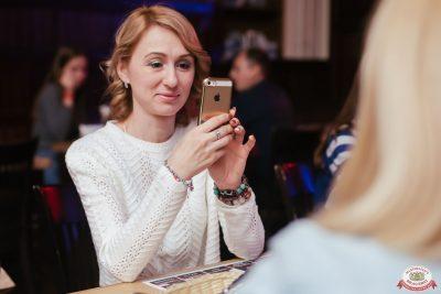 Стендап: Амарян, Каргинов, Усович, 3 июля 2019 - Ресторан «Максимилианс» Челябинск - 0023