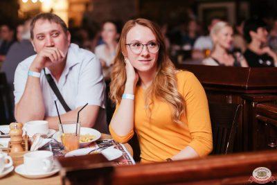 Стендап: Амарян, Каргинов, Усович, 3 июля 2019 - Ресторан «Максимилианс» Челябинск - 0033