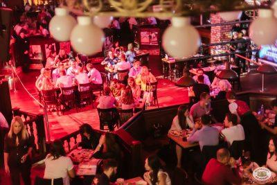 Стендап: Амарян, Каргинов, Усович, 3 июля 2019 - Ресторан «Максимилианс» Челябинск - 0042
