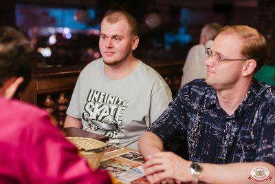Стендап: Амарян, Каргинов, Усович, 3 июля 2019 - Ресторан «Максимилианс» Челябинск - 0044