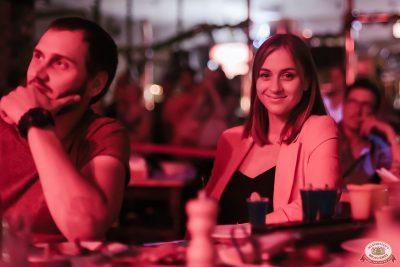 Стендап: Амарян, Каргинов, Усович, 3 июля 2019 - Ресторан «Максимилианс» Челябинск - 0053