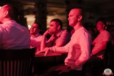 Стендап: Амарян, Каргинов, Усович, 3 июля 2019 - Ресторан «Максимилианс» Челябинск - 0057