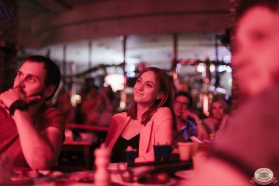 Стендап: Амарян, Каргинов, Усович, 3 июля 2019 - Ресторан «Максимилианс» Челябинск - 0059