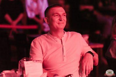 Стендап: Амарян, Каргинов, Усович, 3 июля 2019 - Ресторан «Максимилианс» Челябинск - 0062