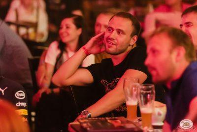 Стендап: Амарян, Каргинов, Усович, 3 июля 2019 - Ресторан «Максимилианс» Челябинск - 0064